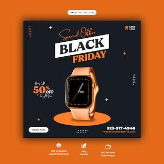 Offre spéciale modèle de bannière de médias sociaux vendredi noir