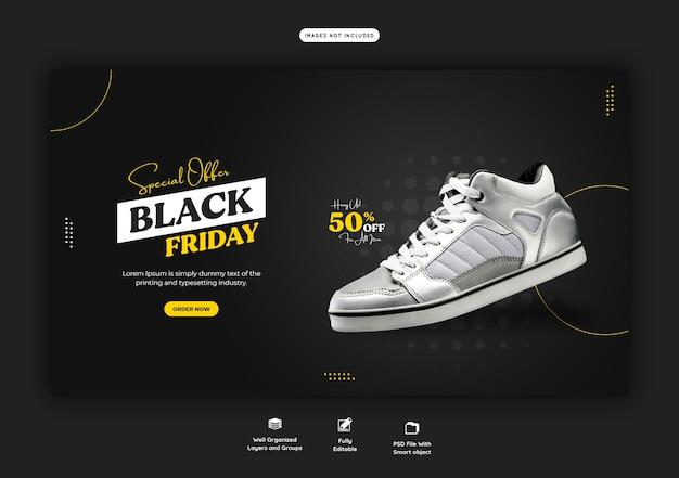 Offre spéciale modèle de bannière web black friday