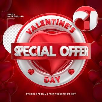 Offre spéciale saint valentin 3d premium en rendu 3d