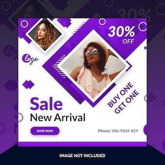 Offre spéciale vente web bannière de médias sociaux