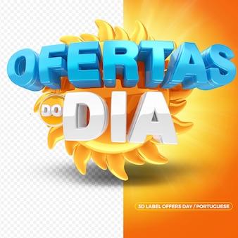 Offres de rendu avant 3d du jour pour les magasins généraux au brésil