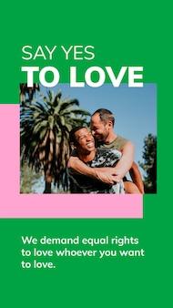 Oui à l'amour modèle psd célébration du mois de la fierté lgbtq histoire sur les réseaux sociaux