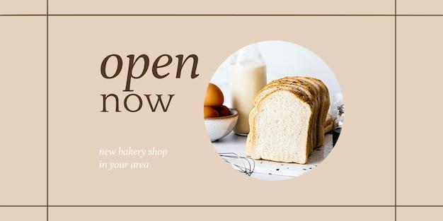 Ouvrir maintenant le modèle d'en-tête psd twitter pour le marketing des boulangeries et des cafés