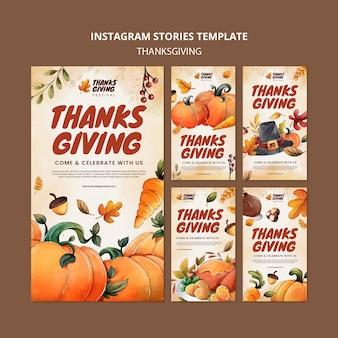 Pack d'histoires de médias sociaux pour thanksgiving à l'aquarelle
