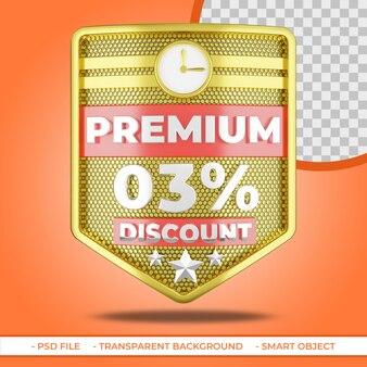 Pack premium 03 remise bouclier d'or 3d