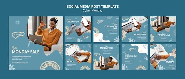 Pack de publications sur les réseaux sociaux du cyber monday