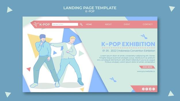 Page d'accueil illustrée de la k-pop