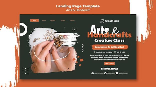 Page de destination des arts et de l'artisanat