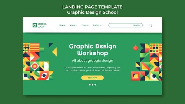 Page de destination de l'atelier de conception graphique
