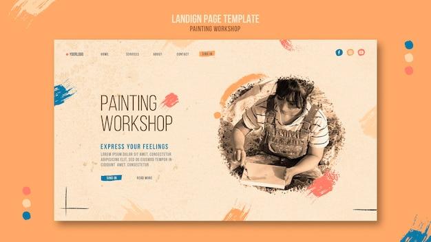 Page de destination de l'atelier de peinture