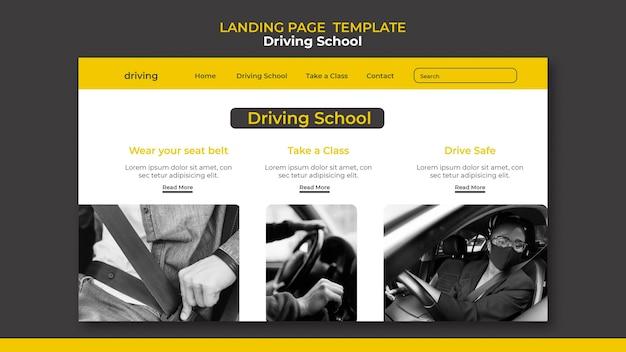 Page de destination de l'auto-école