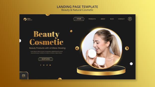 Page de destination de la beauté et des cosmétiques naturels