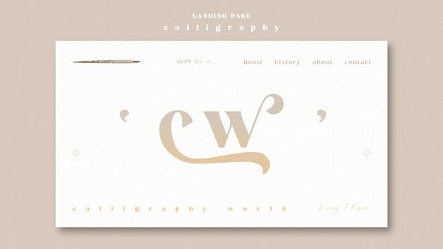 Page de destination de la calligraphie