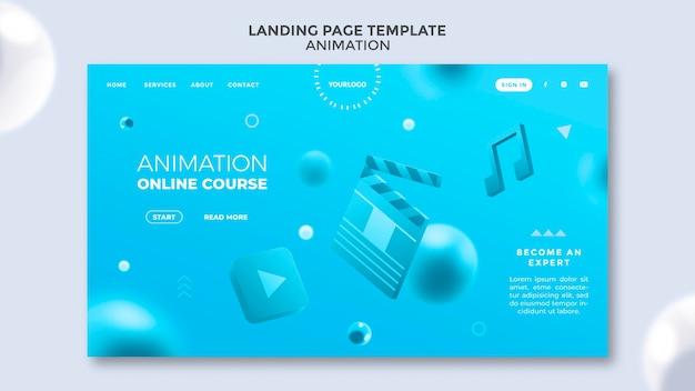 Page de destination de la classe d'animation