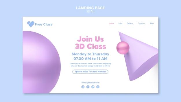 Page de destination de la classe d'art 3d