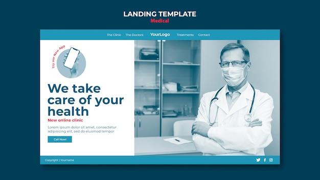 Page de destination de la clinique en ligne