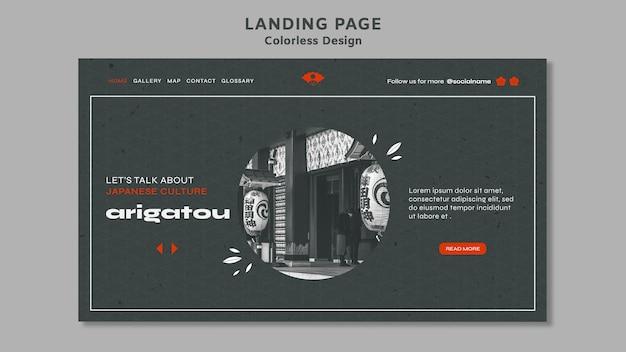 Page de destination de conception incolore