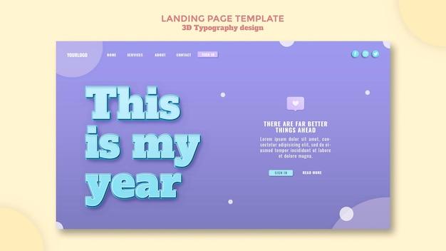 Page De Destination De Conception De Typographie 3d PSD Premium