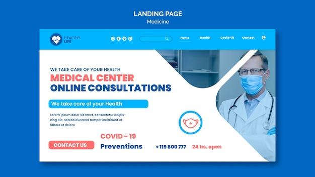 Page de destination des consultations en ligne