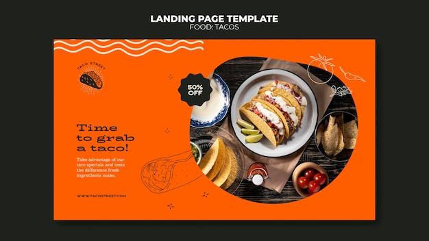 Page De Destination De La Cuisine Mexicaine Psd gratuit