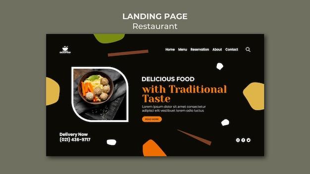Page de destination de délicieux plats