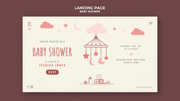 Page de destination de la douche de bébé