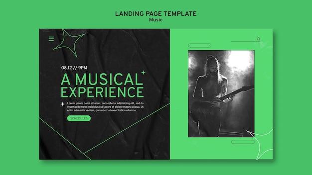 Page de destination du concert virtuel