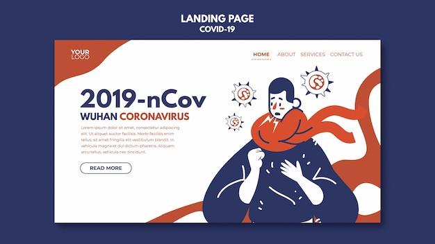Page de destination du coronavirus de wuhan