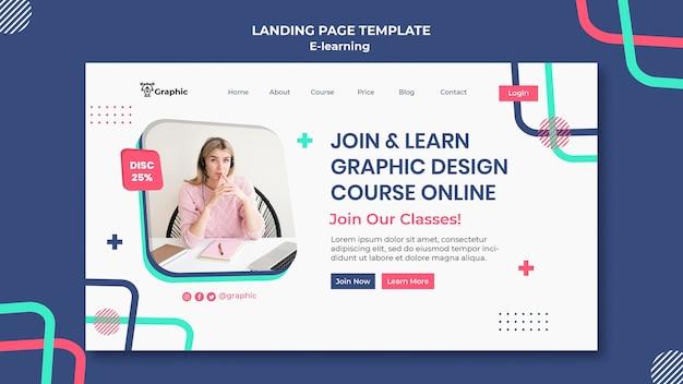 Page de destination du cours de design graphique