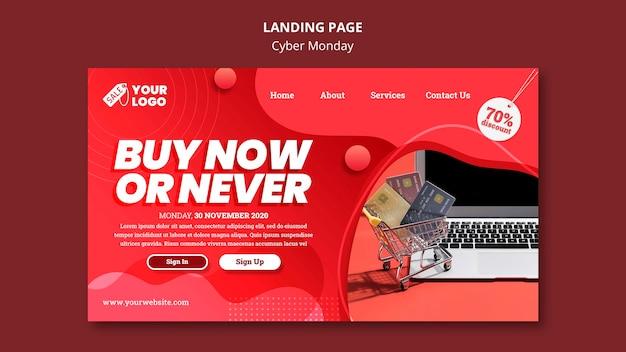 Page de destination du cyber monday