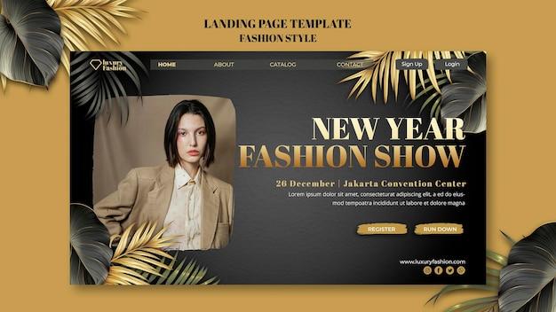 Page de destination du défilé de mode