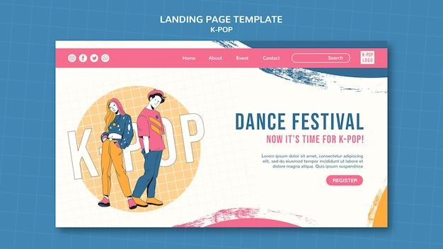 Page de destination du festival de danse