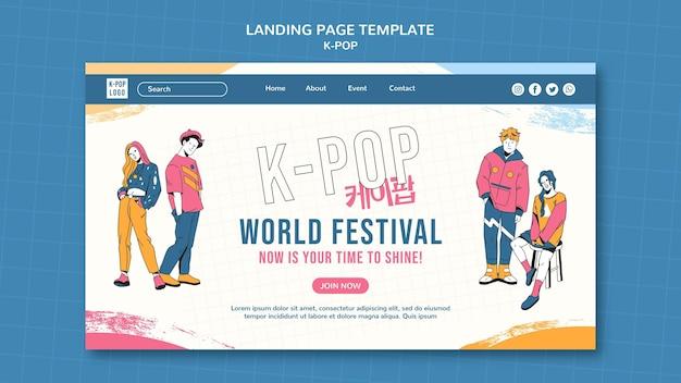 Page de destination du festival k-pop