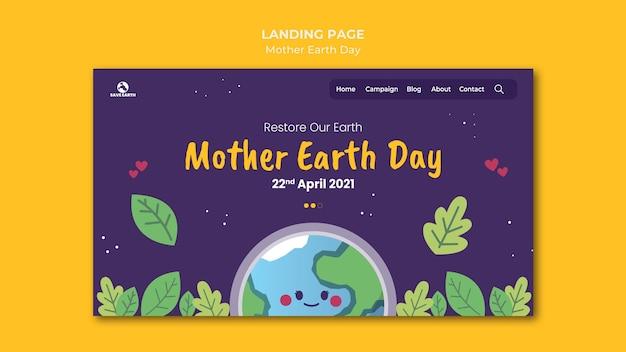 Page de destination du jour de la terre mère