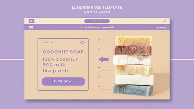 Page de destination du magasin de savon artisanal