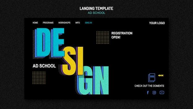 Page de destination du modèle ad school