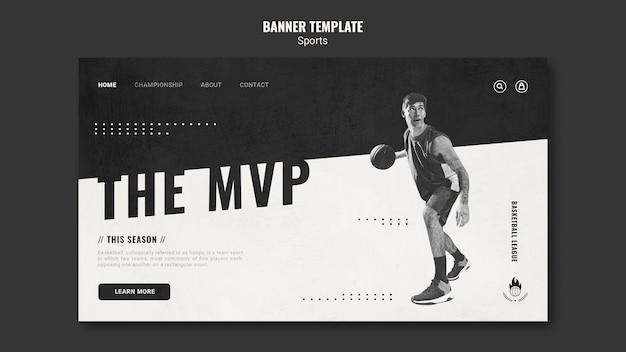 Page de destination du modèle d'annonce de basket-ball