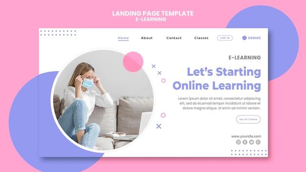 Page de destination du modèle d'annonce e-learning
