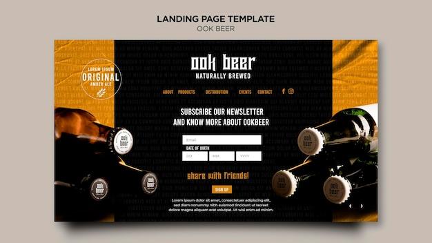 Page de destination du modèle de bière ook