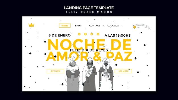Page de destination du modèle reyes magos