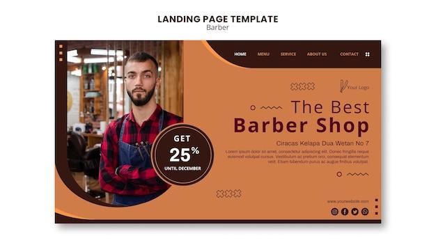 Page de destination du modèle de salon de coiffure