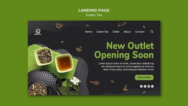 Page de destination du modèle de thé vert