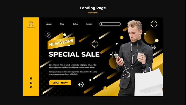Page de destination du modèle de vente du nouvel an
