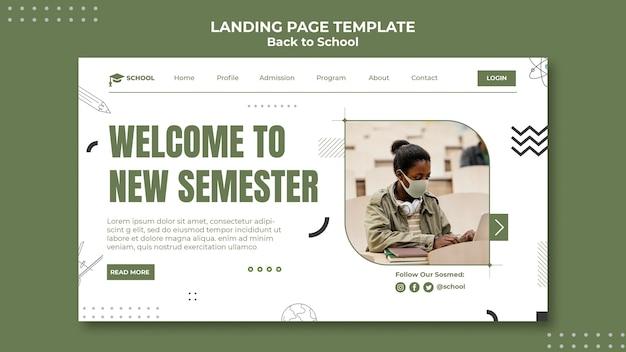 Page de destination du nouveau semestre