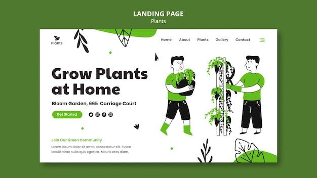 Page de destination du passe-temps de jardinage