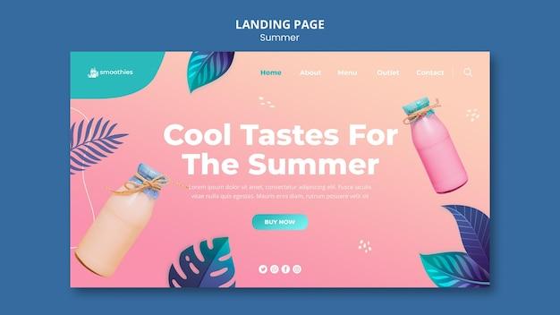 Page de destination du smoothie d'été