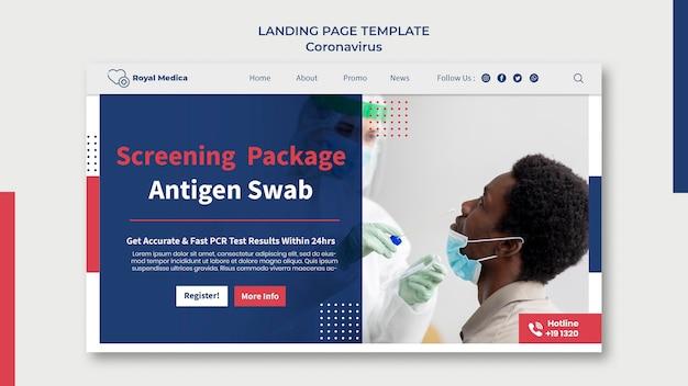 Page de destination du test sur écouvillon d'antigène