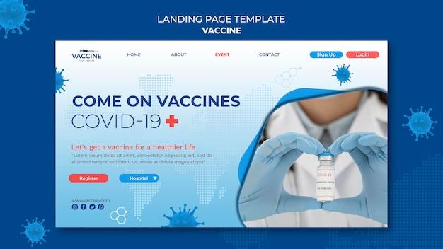 Page de destination du vaccin
