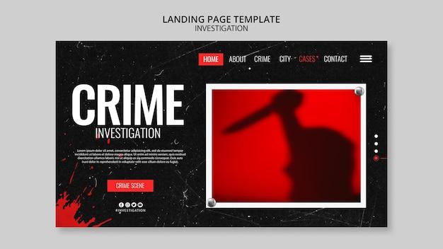 Page de destination de l'enquête