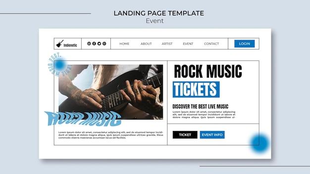 Page de destination de l'événement